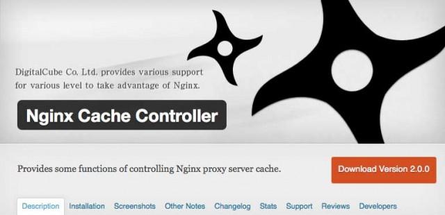 Nginx-Cache-Controller-Plugins