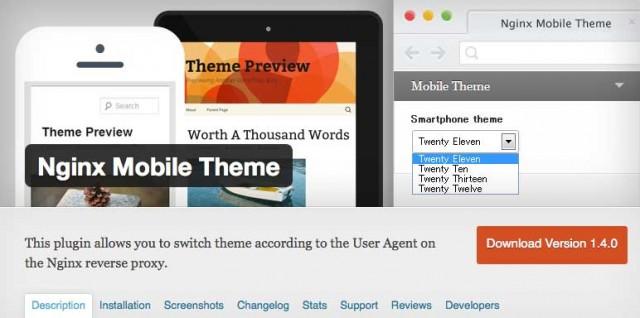 Nginx-Mobile-Theme-Plugins